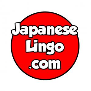 JapaneseLingo.com